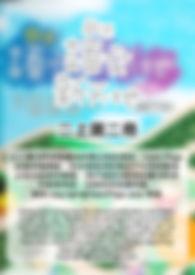 啟思語文新天地2A2SC.jpg
