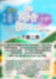 啟思語文新天地1B2SC.jpg