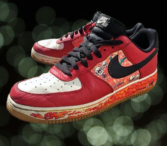 Shoe Custom: Flame