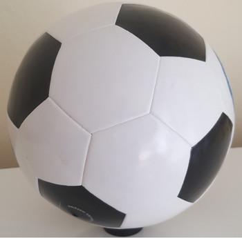 Siyah Beyaz Futbol Topu