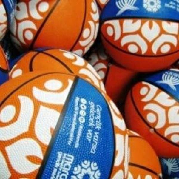 Mardin Belediyesi Basketbol Topları