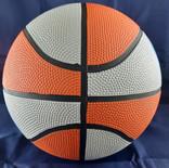 Esenler-Belediyesi-Basketbol-Topu-Onosport-4.jpg