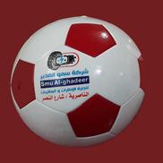 Smu Al-ghadeer Futbol Topu