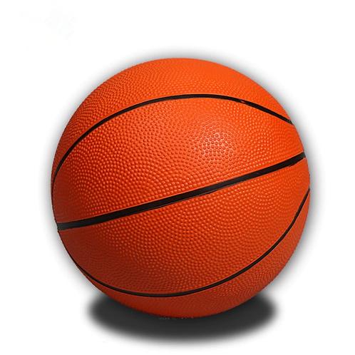 Promosyon Basketbol Topu