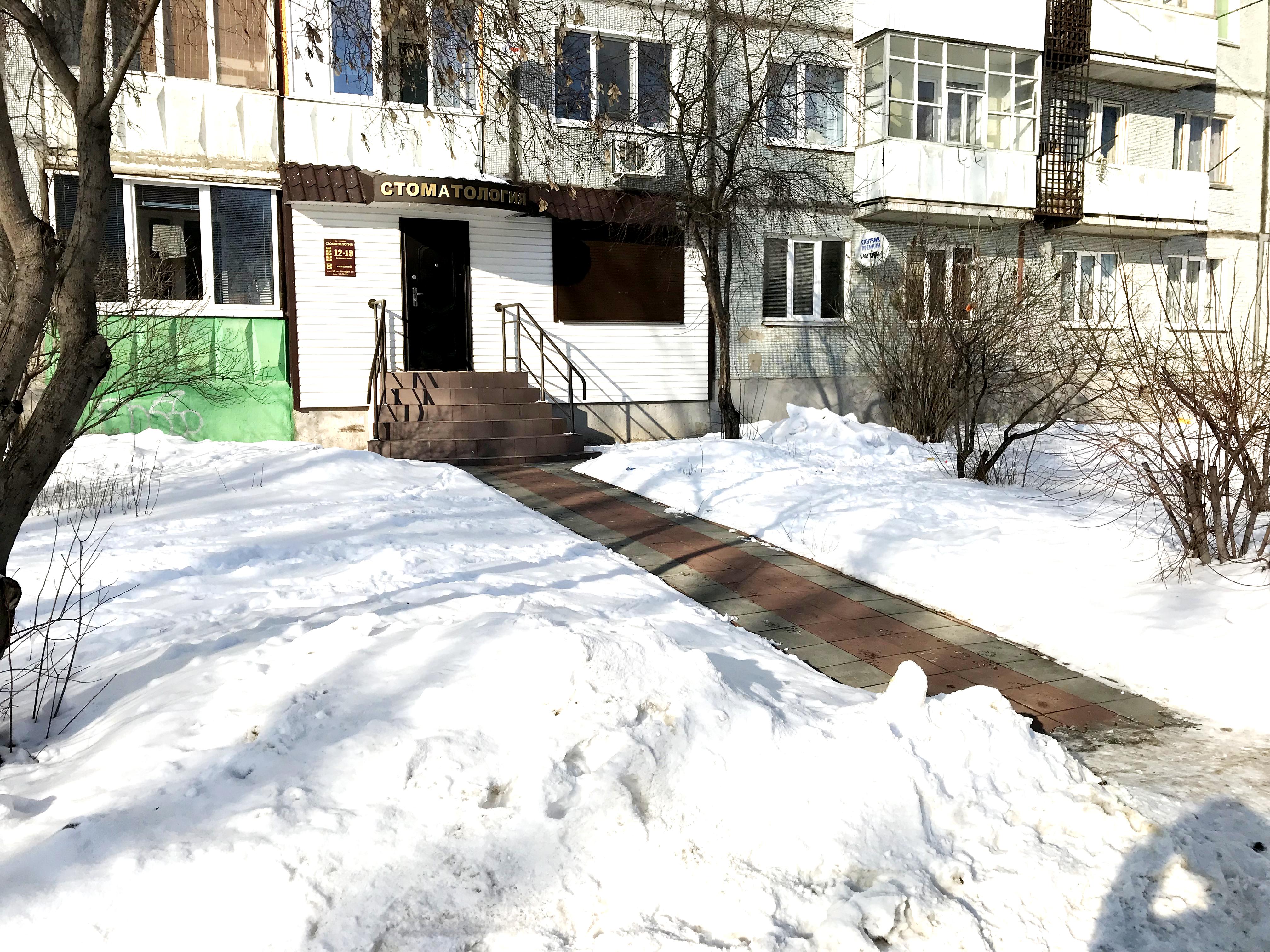 Вид клиники с уличной стороны