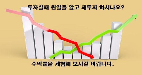 %EC%88%98%EC%9D%B5%EB%A5%A01_edited.jpg