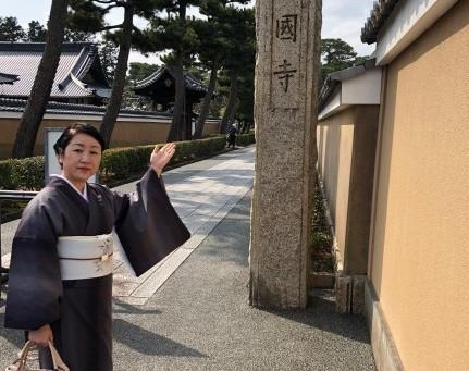 紅子の京都散策「相国寺」