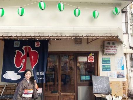 紅子の京都散策「五条路地裏さんぽツアーその3」