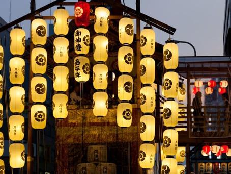 38. Seasonal Cuisine - Gion Festival