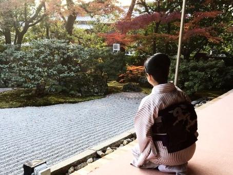 紅子の京都散策「圓徳院」
