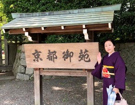 紅子の京都散策「葵祭り」