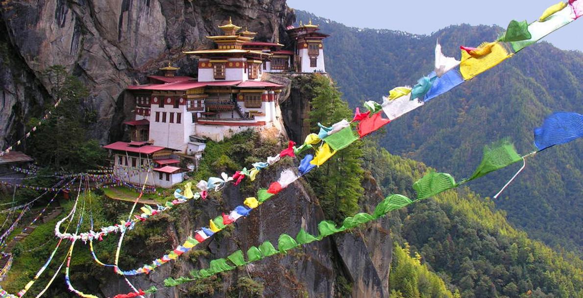 Charming Bhutan