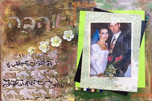 מתנה לחתונה - דגם 10