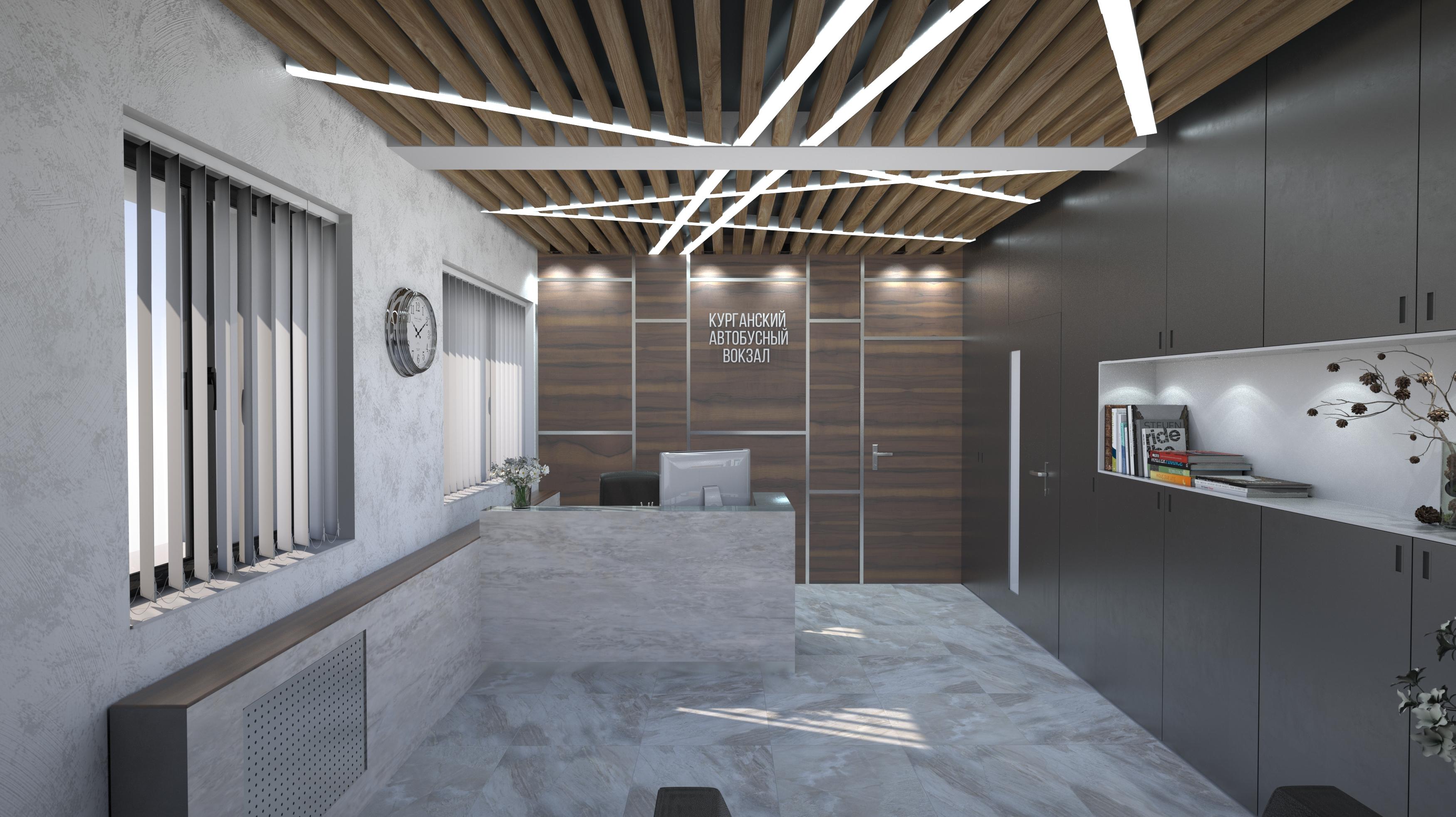 Проект офиса Курганского Автобусного Вокзала