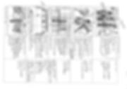 Storyboard sample 1 image_Page_1.png