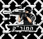 hamorak logo