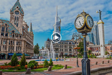 Georgia-Vídeos.jpg