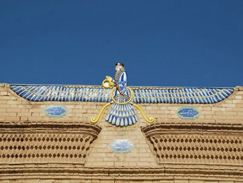 ira 14 - Comunidade Zoroastra - Yazd.jpg