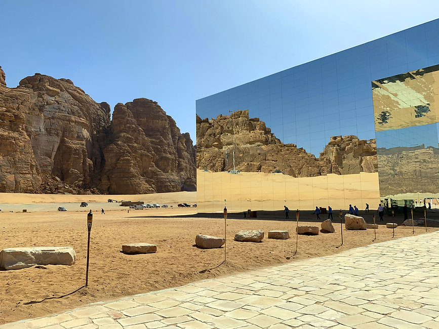 Maraya Hall-Al Ula-Arábia Saudita  ©FOTOS LILIAN RF-Click Travel