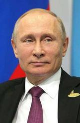 Russia dia 2 - img 5.jpg
