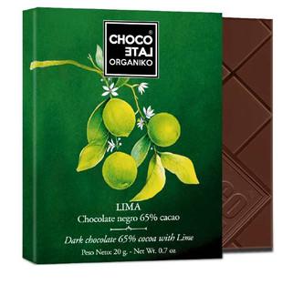 Chocolate-Organiko-Dark-Lime-20g