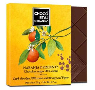 Chocolate-Organiko-Dark-Chocolate-Orange