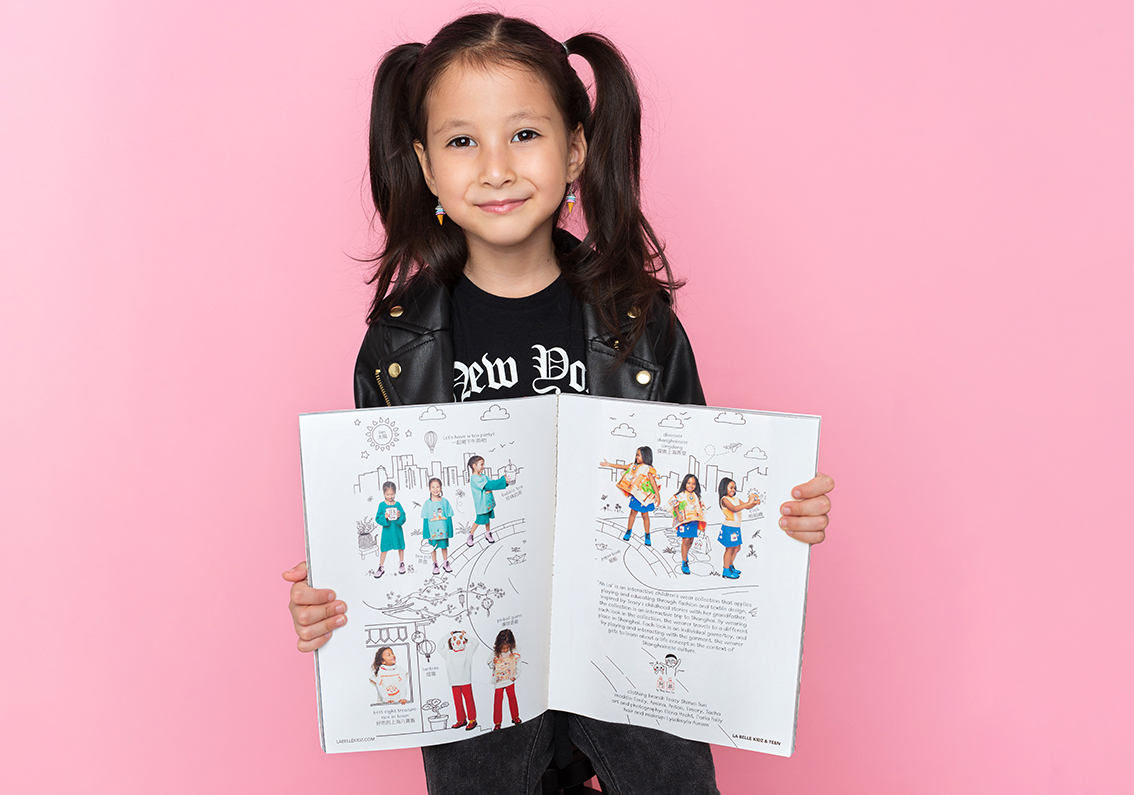 SUBMISSION   La Belle Magazine   New York   Kids & Teen