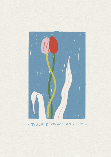 TOUCH DEPRIVATION