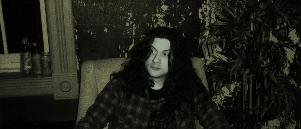 Kurt Vile - Speed, Sound, Lonely. The EP