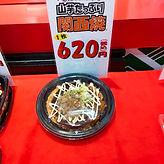 YK下町関西焼き.jpg