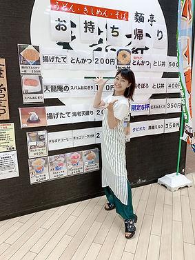 佳菜子名東.jpg