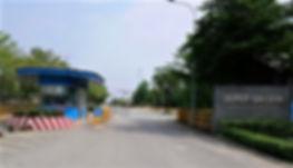 UniDepot Saigon's front gate