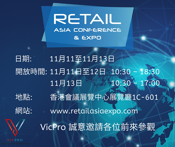 retail asia expo invitaion card_R6.png