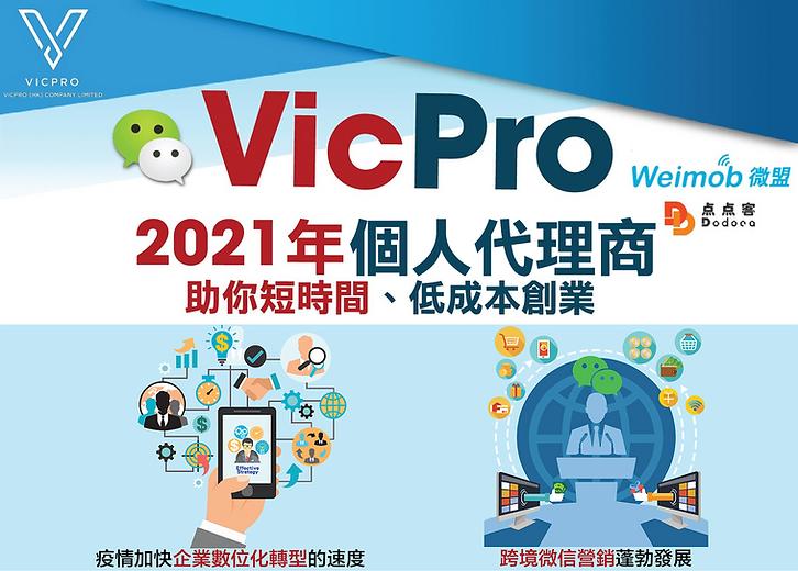 20210223_leaflet_forward_A5size224.png