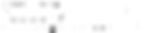 Pudsey Precast white logo transparent