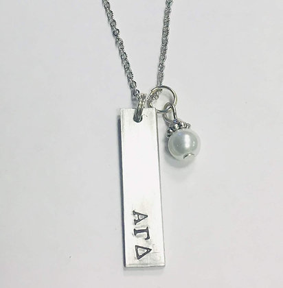 Alpha Gamma Delta - Hand Stamped Bar Necklace with Pearl Dangle