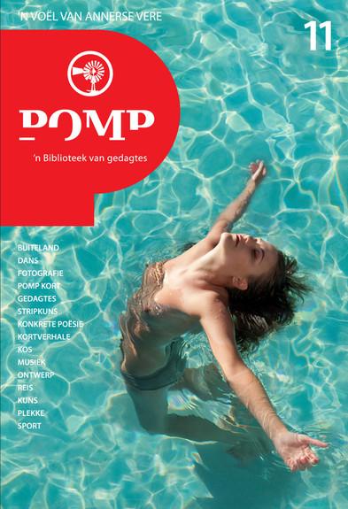pomp-12-cover-with-pomp-logo-cover.jpg