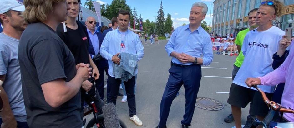 Встреча с Мэром Москвы