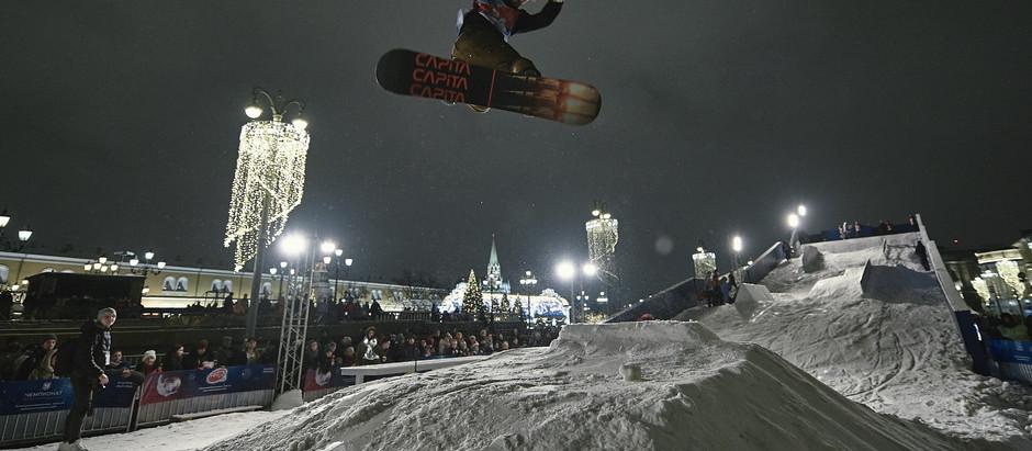 СНОУ-ПАРК в центре Москвы 2020