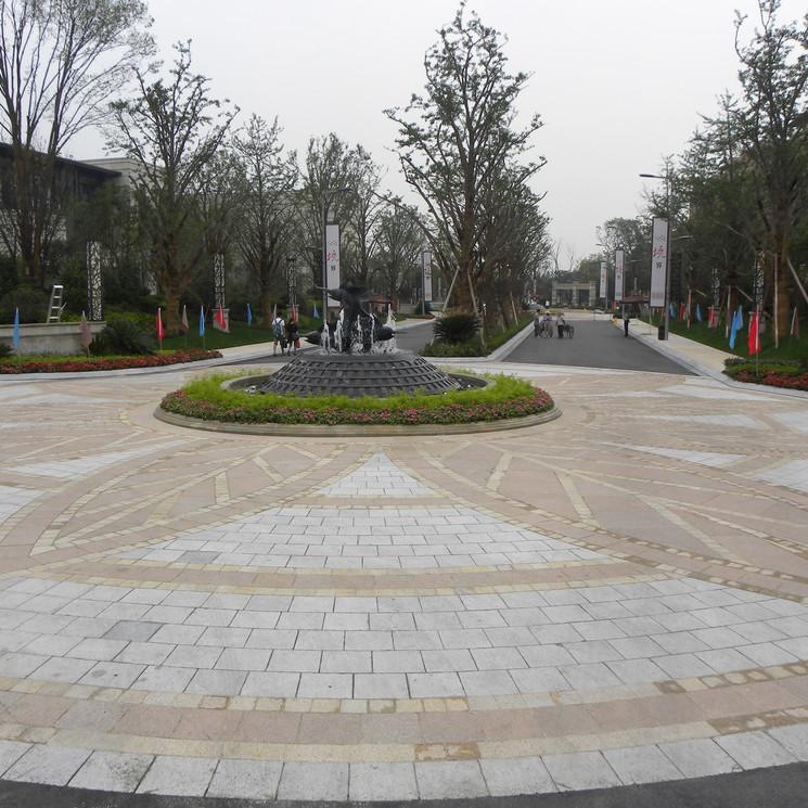 Shanghai Gemdale