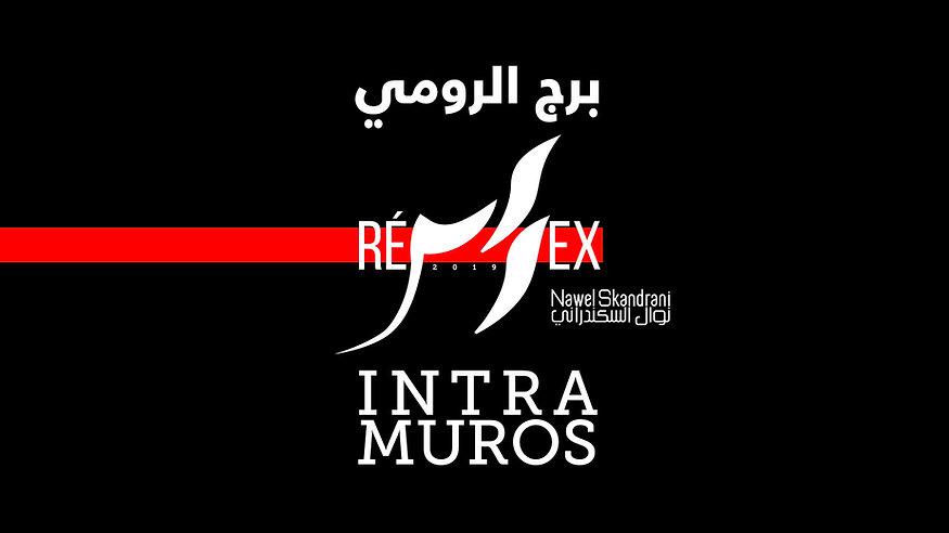 Intra Muros logo - 2019.jpg