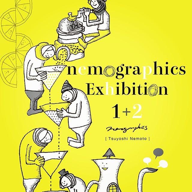 [個展] Exhibition 1+2