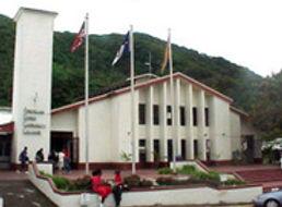 American Samoa Community College - Pago