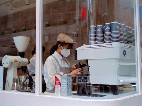 Street (Film) - Nikon F100 / Kodak Ultramax 400