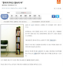 2013.01 노컷뉴스