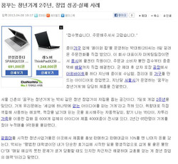2013.04 국민일보