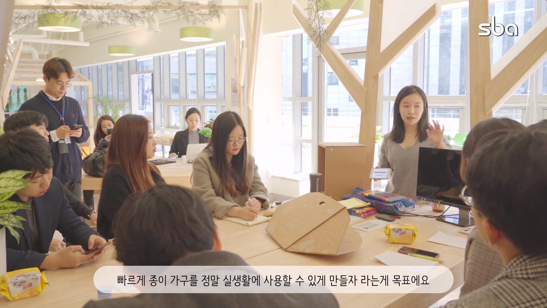 2019.11 Youtube_좋은 직장구직러모여라! 직구