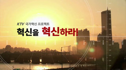 2014.04 KTV