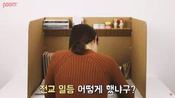 2019.03 아트박스품