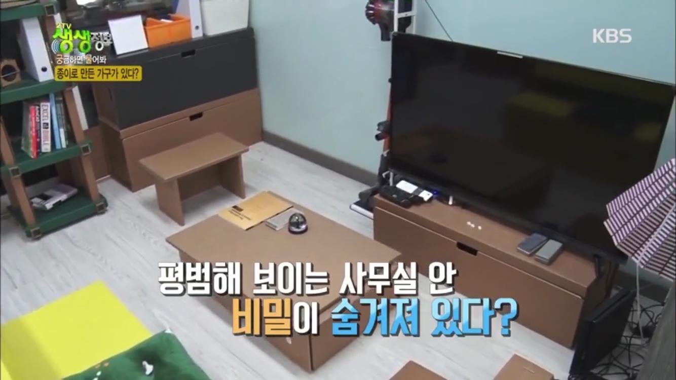 2019.04 KBS2